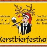 Kerstbier Festival 2005